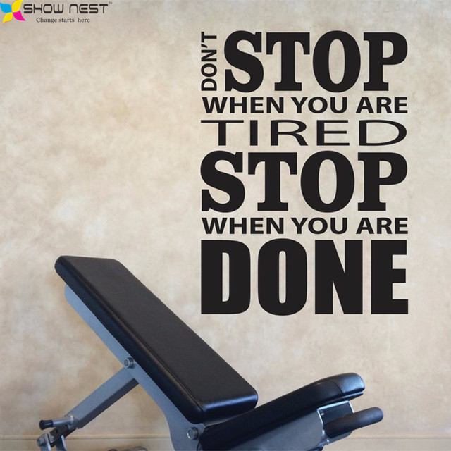 Home Gym Wall Decal Vinyl Sticker Motivation Quotes Donu0027t Stop When You Are Tired & Home Gym Wall Decal Vinyl Sticker Motivation Quotes Donu0027t Stop When ...