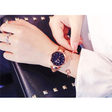 Simple Style Ladies Quartz Watch New Fashion Starry Dial Matte Belt Multi-color Optional
