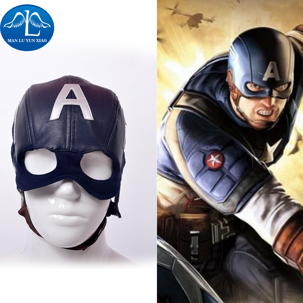 MANLUYUNXIAO Men Helmet Mask Avengers Helmet Age of Ultron Captain America Cosplay Costume Steve Rogers Mask Adult