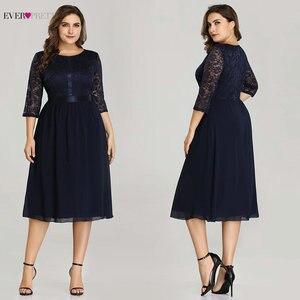 Image 2 - Женское коктейльное платье Ever Pretty, бордовое кружевное платье трапеция до колена, с рукавом до локтя, большие размеры, EZ07641, лето 2019