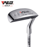 Pgm Golf Double Side Chipper Club Mallet Rod Grinding Push Rod Stainless Steel Head Chipping Golf