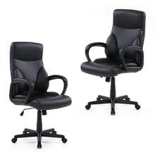 IKAYAA FR Stock Faux Leather Swivel Office Executive Chair Stool High Back Computer Task Office Furniture+SGS Intertek Testing
