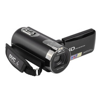 Digital Video Camera Full HD 1920x1080 P 24MP WiFi 2.7