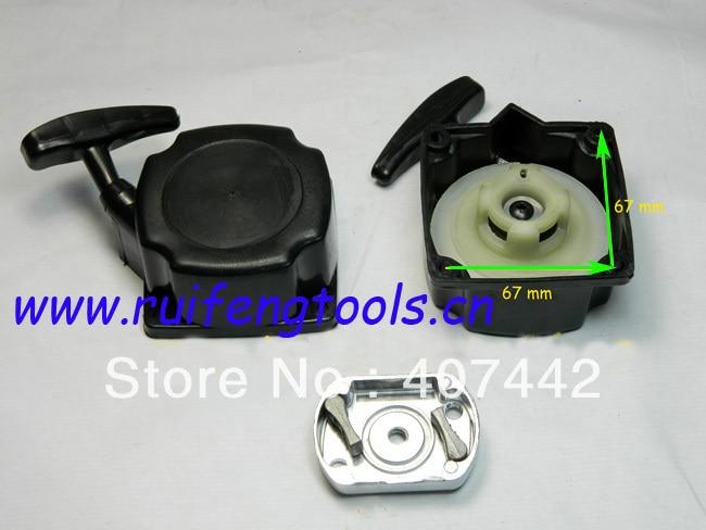 CG330 krūmapjovės lengvas - Sodo įrankiai - Nuotrauka 1