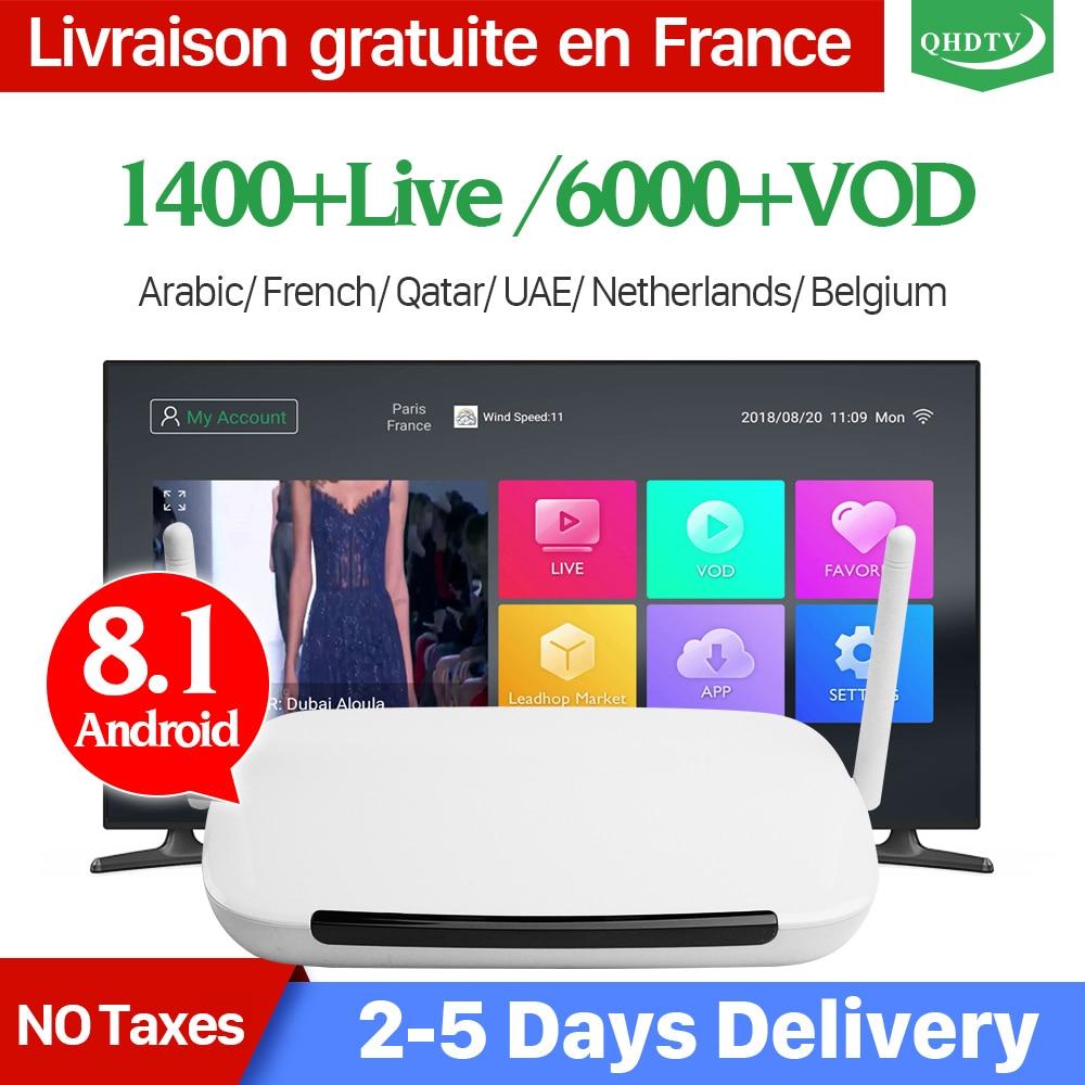 Leadcool Franciaország IPTV Q9 Android 8.1 RK3229 Quad-Core Leadcool IPTV QHDTV előfizetés arab Franciaország Belgium Hollandia IPTV
