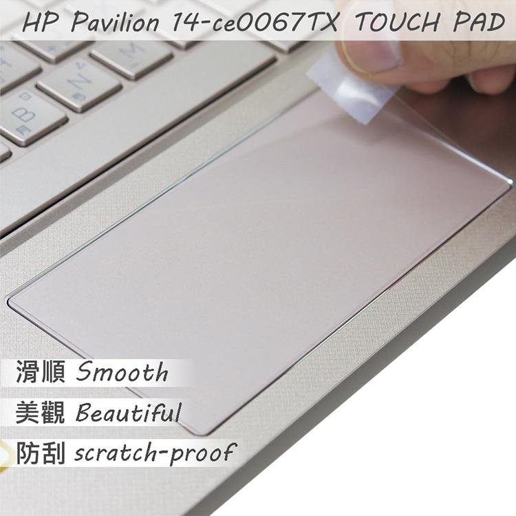 Methodisch 2 Teile/paket Matte Touc Hp Ad Film Aufkleber Trackpad Protector Für Hp 14-ce0067tx Touch Pad Fabriken Und Minen Tablet-zubehör