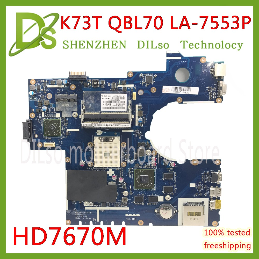 KEFU QBL70 LA-7553P For ASUS K73T K73TK A73T X73T K73TA K73 P73T laptop motherboard with <font><b>HD</b></font> <font><b>7670M</b></font> video card DDR3 Test 100% image