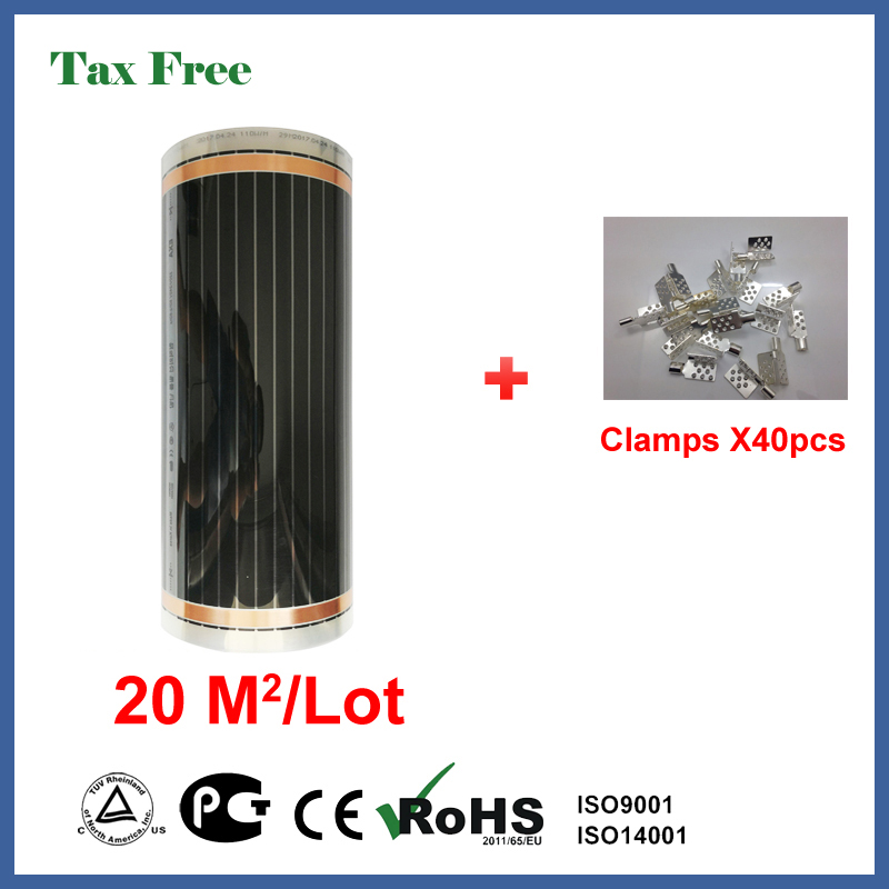 Tax Free Heating infrared film 20 square meters, 220W/Square infrared heater carbon Promotion free tax