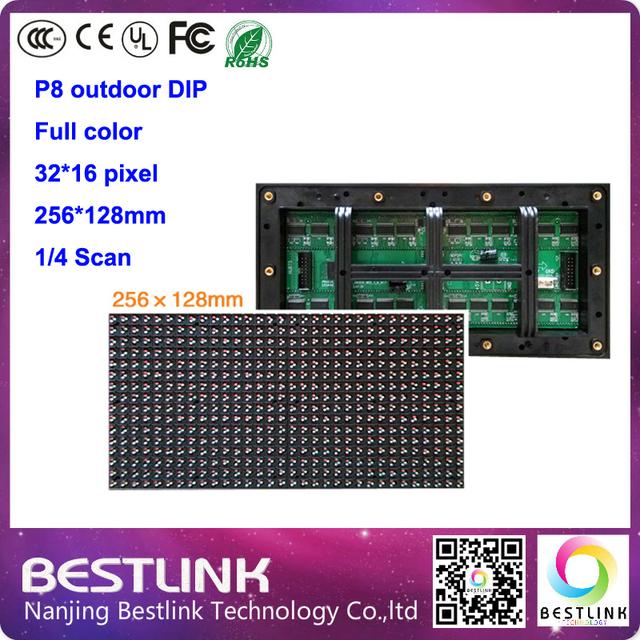 32 * 16 pixel 4S LED módulo p8 DIP ao ar livre cores 256 * 128 mm para display LED rgb levou placa do sinal ao ar livre levou tela fase placa