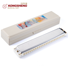 KONGSHENG Tremolo harmonica 24 holes Key of C for Beginners Harp Mouth Organ Woodwind Instruments Music Toy for Kids With Box