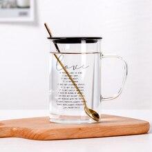 Однослойная печатная стеклянная кружка с крышкой металлическая ложка, Молочный Сок лимонная чашка домашняя офисная кружка термостойкая стеклянная кофейная чашка