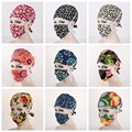New 20 Kinds Pattern Flower Printing Scrub Cap Medical Surgical Surgery Hat + Mask DAJ9062