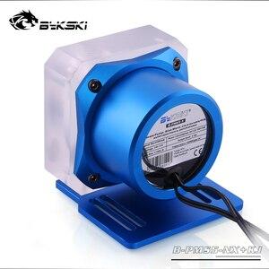 Image 4 - Bykski PWM Automatic Speed 18W Pump / Max 5000RPM / Flow 1100L/H Date Feedback / TDP 23W Manual Speed Regulation 1500L/H