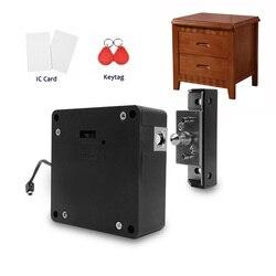 スマート電子隠し RFID キャビネットロック No 穴簡単なインストール家具ロッカーワードローブ靴キャビネット引き出しドアロック 2 カード/キータグ
