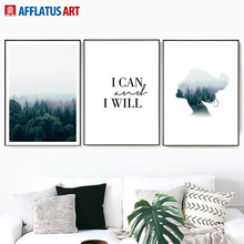 Green Forest Landscape Girl Quotes Wall Art Canvas Painting Posters And Prints Nordic Poster Pictures For Living Room Decor
