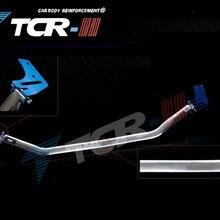 Подвеска TTCR-II для peugeot 307 для Citroen C-Quatre стойка бар алюминиевый баланс бар Стабилизатор модифицированный капот демпфирования