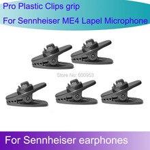 """5 יחידות חילוף דש Lavalier מיקרופון קליפ פלסטיק להחלפה עבור Sennheiser ME4 anx CX אוזניות 1 מ""""מ 1.5 מ""""מ"""