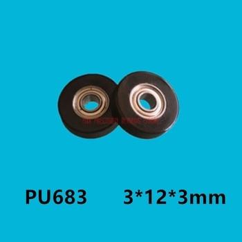 Small pulley wheel PU wheel polyurethane pulley micro bearing 683 plastic bag plastic bearing pulley inner diameter 3*12*3mm