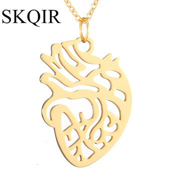 SKQIR Fashion Heart Necklaces & Pendants Nurse Doctor Anatomy Physica Medical Choker Necklace Stainless Steel Chain Gold Jewelry