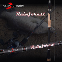 KUYING Rainforest ML 2.55meter Middle light Spinning fishing rod soft fish pole with carbon New Arrive
