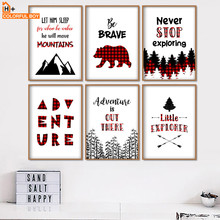Bear Mountain Forest Brave Quote Wall Art Canvas Painting Cartoon Nordic Posters And Prints Pictures Baby Kids Room Decor