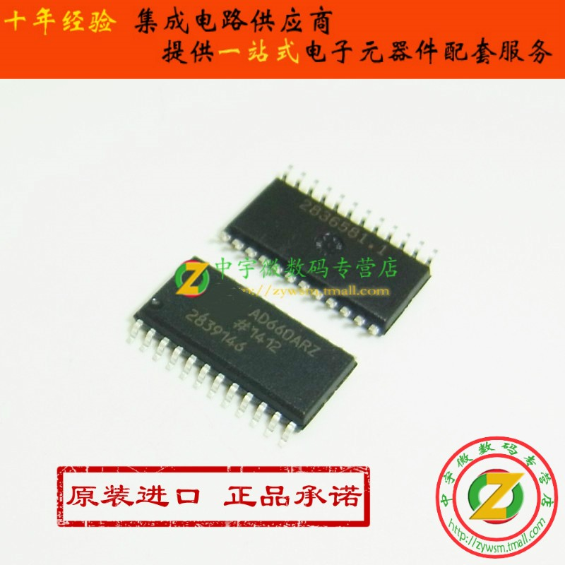 AD660ARZ AD660AR AD660 SOP24 Original authentic and new Free Shipping IC 10pcs lot amc1200sdubr amc1200 sop8 genuine original and new free shipping ic
