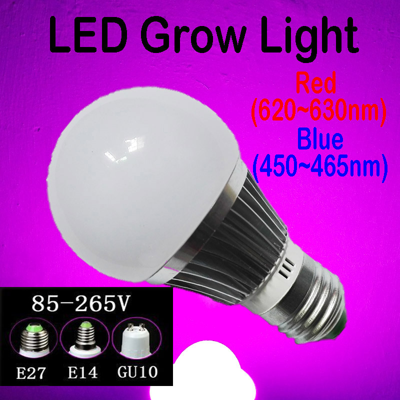Red & Blue Full Spectrum LED Grow Light Bulbs for Accelerate Plants Seedling Growth and Flowering In Grow Tent Greenhouse брюки accelerate tight