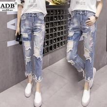 Aodibao jenas women 2017 autumn bleach ripped jeans for women with floral embroidery Casual loose hole plus size demin trousers