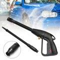 Alta pressão power washer spray bico ajustável pistola de água acessórios de lavagem para casa cx001b carro jardim limpeza