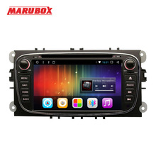 Marubox 2Din Android 7.1 For Ford Focus 2 Mondeo 4 S-MAX Connect 2007-2013 Car Radio GPS IPS Touch Screen DVD Multimedia Player