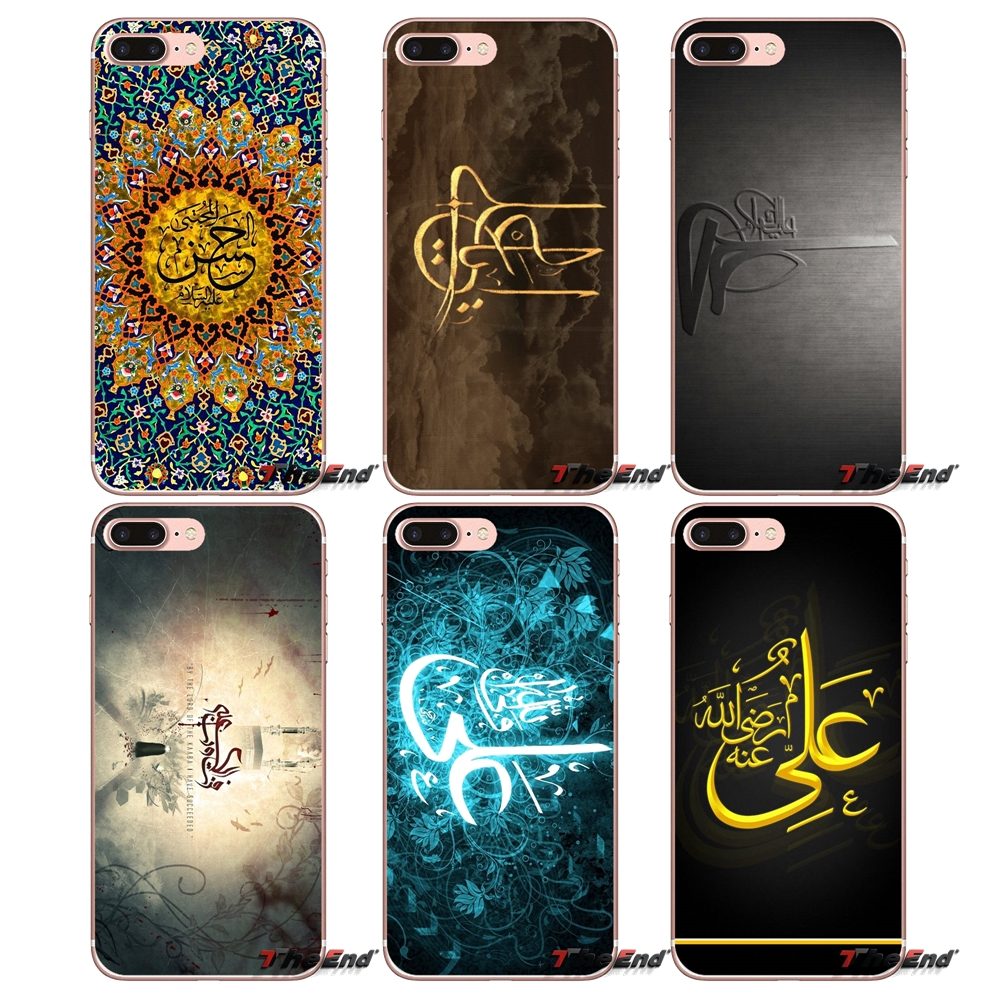 Lion Imam Samsung Galaxy IPhone-X-4 All-World-Case For 4S 5/5s/5c/.. J1 J3 J5 J7 A3 A5