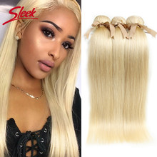 Sleek 613 Honey Blonde Bundles Straight Hair Brazilian Hair Weave Bundles 100% Straight Remy Hair Extensions 10 to 26 Inches(China)
