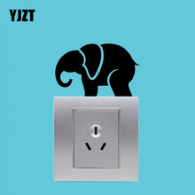 YJZT Children Room Decor Wall Switch Stickers Vinyl Decal Elephant African Animal Silhouette 17SS0175(China)