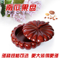 Take cover wood dried pumpkin fruit compote rosewood Vietnam basin pumpkin large folding blue fruit fruit plate rotation