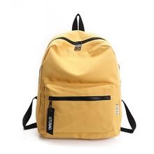 Harajuku Брендовые однотонные холст рюкзак желтый розовый двойной карман drawstring сумка-рюкзак, школа для девочек-подростков nbxq126