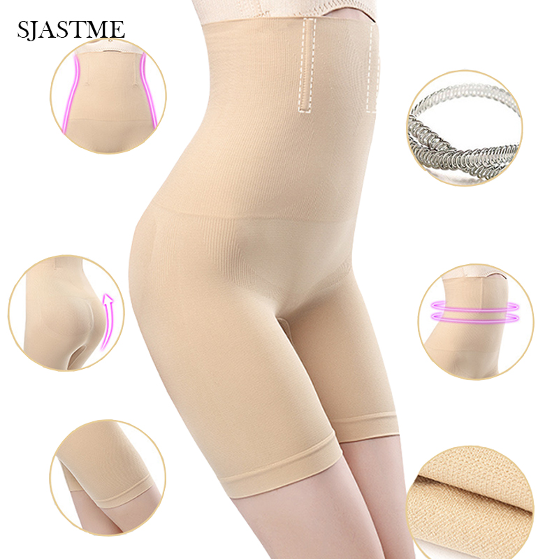 Women Slimming Shapewear Fat Burning Bodysuit Thigh Slimmer Body Shaper Trainer Corset Butt Lifter Buttock Enhancer Lift Panties 4