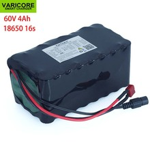 VariCore 16S2P 60V 4Ah 18650 Li-ion Battery Pack 67.2V 4000mAh Ebike Electric bicycle Scooter with 20A discharge BMS 1000Watt