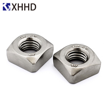 304 Stainless Steel Metric Thread Square Nut Fastener M3 M4 M5 M6 M8 M10 M12 metric thread m3 m4 m5 m6 m8 m10 m12 304 stainless steel blind insert rivet nut rivnut brand new