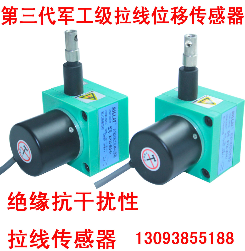 Linear Displacement Sensor Pulling Wire Encoder Pulling Rope Encoder Pulling Rope SensorLinear Displacement Sensor Pulling Wire Encoder Pulling Rope Encoder Pulling Rope Sensor