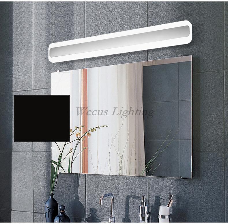 mirror lamp (7)