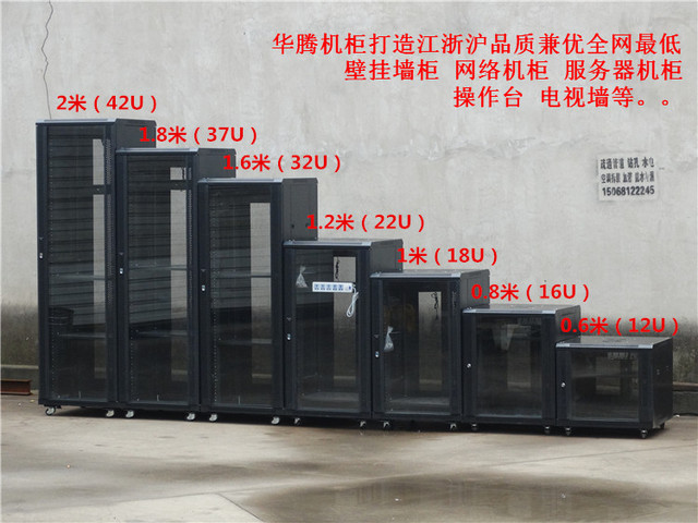 The whole network the lowest 19 inches 22U 12600 600 network server rack cabinet models & The whole network the lowest 19 inches 22U 12600 600 network server ...
