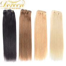 Doreen Full Head Brazilian Remy Hair 70Gram 7Pcs #60 Blonde 16inch-22inch Natural Straight Clip In Human Hair Extensions