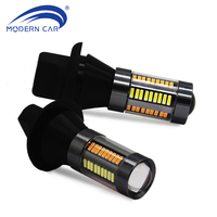 Modern Car Dual Color Signal Lamp With Daytime Running Light And Turnning Light T20 7440 S25