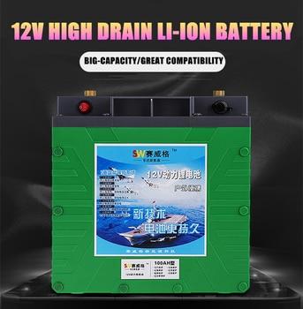 Große-kapazität 12 V/5 V USB, 60AH, 80AH, 100AH, 120AH, 150, 160AH hohe drain Li-polymer li-ion Batterie für outdoor notfall power quelle