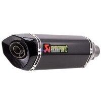 johotaki-carbon-fiber-51mm-motorcycle-exhaust-pipe-muffler-universal-akrapovic-exhaust-muffler-pipe-escape-with-db-killer