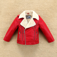 2017 Children S Autumn And Winter Clothing Leather Clothing Plus Velvet Turn Down Collar Male Female