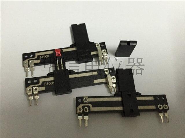 1 stks/partij SC-308 B100K rechte stempomp potentiometer kip voet lengte van 5 cm ook met led-verlichting