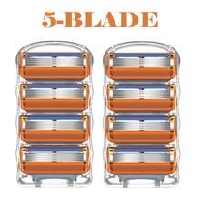 8 unids/lote cuchilla de afeitar cartucho de cuchillas de afeitar para hombres cara Compatible para gilletee fusone Proglide o Mache 3 máquina