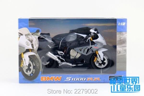 S1000RR (4)