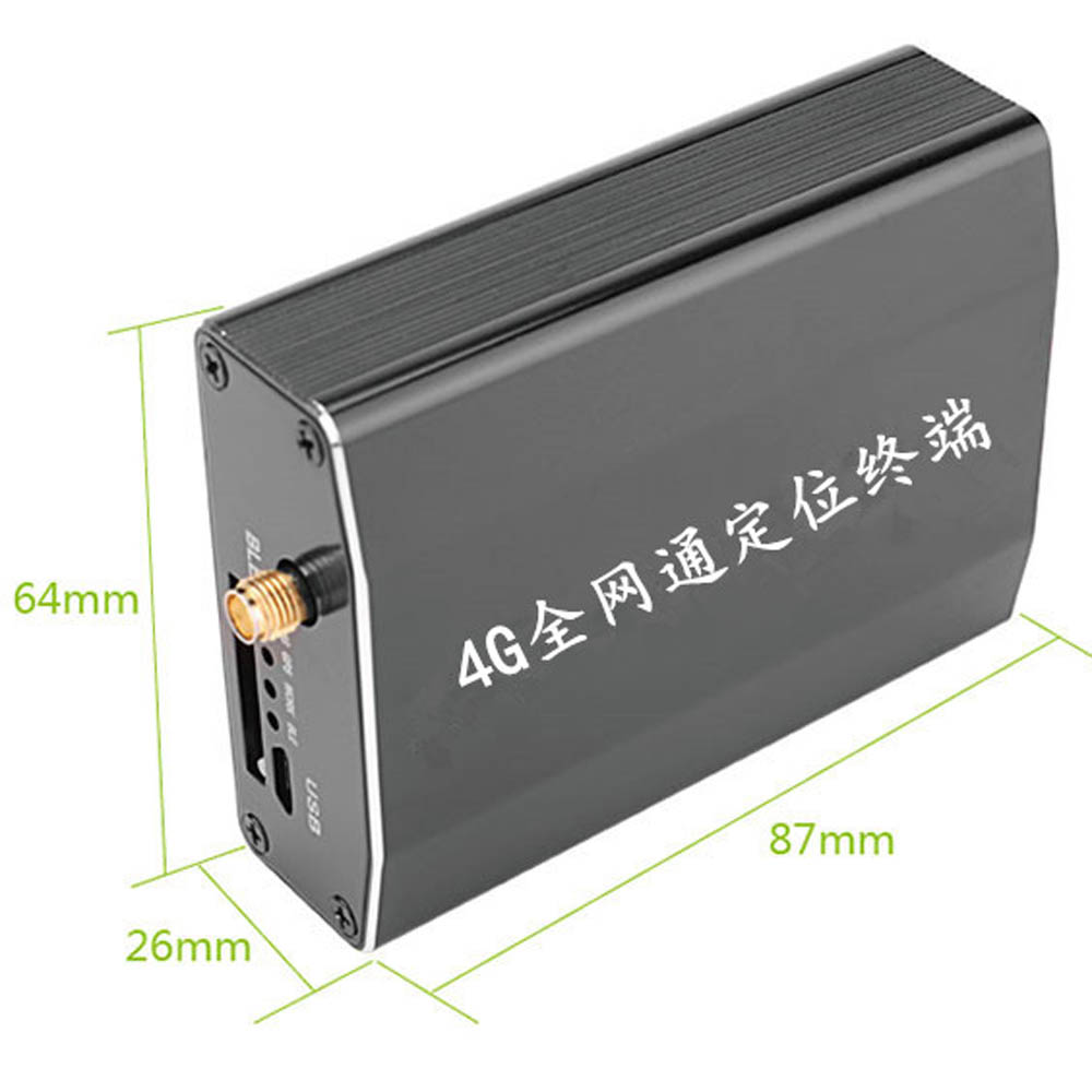 4G 3G GSM support CAR VEHICLE GPS TRACKER